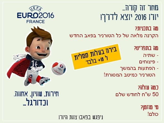 Euro16Pub